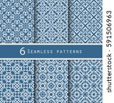 a pack of vintage pattern... | Shutterstock .eps vector #591506963