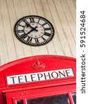 Detailed view of London phone box - stock photo