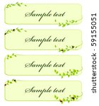vector background with leaf and ...   Shutterstock .eps vector #59155051