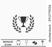 trophy icon flat. simple black... | Shutterstock . vector #591579026
