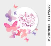 Stock vector happy mother s day vector congratulation card with pink watercolor butterflies 591590210