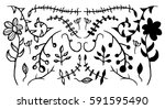 set of hand drawn floral... | Shutterstock .eps vector #591595490