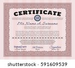 red certificate template or... | Shutterstock .eps vector #591609539