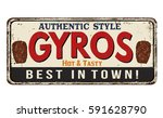 gyros vintage rusty metal sign... | Shutterstock .eps vector #591628790