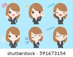 cute cartoon businesswoman do... | Shutterstock . vector #591673154