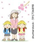school entrance ceremony  ... | Shutterstock .eps vector #591736898