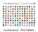 world flags in shields. part 2. ... | Shutterstock .eps vector #591748664