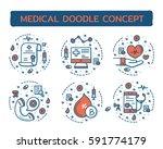 doodle vector illustrations of... | Shutterstock .eps vector #591774179