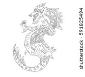 fantastic dragon.vector... | Shutterstock .eps vector #591825494