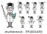 phd   set  variation | Shutterstock .eps vector #591831650