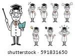 phd   set  variation | Shutterstock .eps vector #591831650