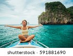 the feeling of freedom. the... | Shutterstock . vector #591881690