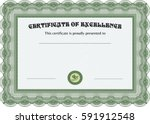 vector illustration certificate