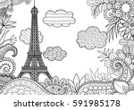 spring in paris for coloring...