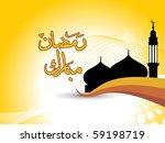 vector illustration of ramadan...   Shutterstock .eps vector #59198719