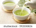 japanese green tea | Shutterstock . vector #592030826