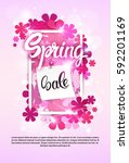 spring sale shopping special... | Shutterstock .eps vector #592201169