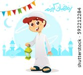 vector illustration of arabic... | Shutterstock .eps vector #592212284