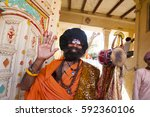 nandgaon  india  18 march 2016  ... | Shutterstock . vector #592360106