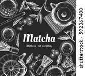 vector frame with tea. japanese ... | Shutterstock .eps vector #592367480