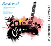 travel to china grunge style... | Shutterstock .eps vector #592495364