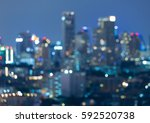 night city office building blur ... | Shutterstock . vector #592520738