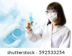 image of research worker at the ... | Shutterstock . vector #592533254