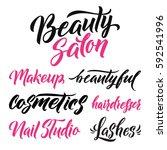 logo beauty salon lettering set.... | Shutterstock .eps vector #592541996