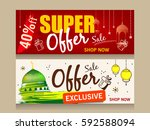 website header or banner design ... | Shutterstock .eps vector #592588094