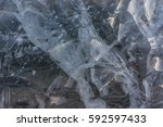 close up glacier ice in svalbard | Shutterstock . vector #592597433