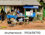 central region  ghana   jan 17  ... | Shutterstock . vector #592658750