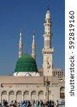 medina  kingdom of saudi arabia ... | Shutterstock . vector #592819160