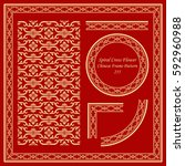 vintage chinese frame pattern... | Shutterstock .eps vector #592960988