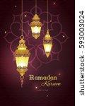 ornate vector banner  vintage... | Shutterstock .eps vector #593003024