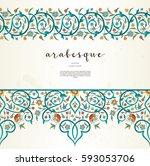 vector vintage decor  ornate... | Shutterstock .eps vector #593053706