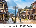 yamanaka onsen  japan hot... | Shutterstock . vector #593295494