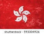 hong kong   flag on old grunge... | Shutterstock . vector #593304926