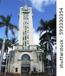Small photo of Aloha Tower in Honolulu City, Oahu Island, Hawaii, USA