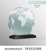 world glass award. glass trophy ... | Shutterstock .eps vector #593332088