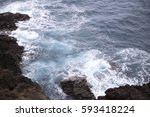 whirling tides | Shutterstock . vector #593418224