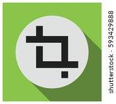 crop vector icon | Shutterstock .eps vector #593429888