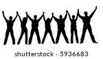 people chain vector | Shutterstock .eps vector #5936683