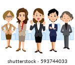 women business team | Shutterstock .eps vector #593744033
