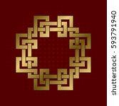 sacred geometric symbol of... | Shutterstock .eps vector #593791940