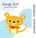 cute rat doll card | Shutterstock .eps vector #59388100