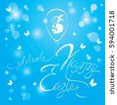holiday calligraphy  ballon egg ... | Shutterstock .eps vector #594001718
