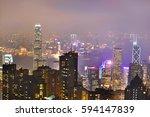 hong kong central district... | Shutterstock . vector #594147839