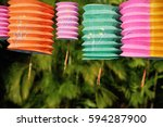 circa 2007  colourful chinese... | Shutterstock . vector #594287900