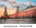 Kremlin   A Fortress In The...