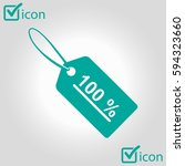 sale tags icon. flat design... | Shutterstock .eps vector #594323660